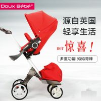 Великобритания Douxbebe V3 высокий пейзаж ребенок от себя двойной автомобиль для можно лечь может сидеть сложить легкий импорт марка