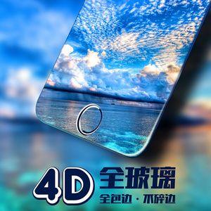蘋果7plus鋼化膜iphone8全屏覆蓋4d透明3D全包P藍光8手機貼膜水凝