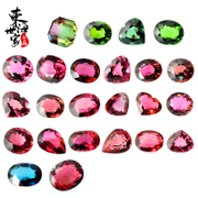 Tokai family tourmaline cabochon polished stone inlaid Red/Green/Blue Watermelon tourmaline ring carats go with certificate