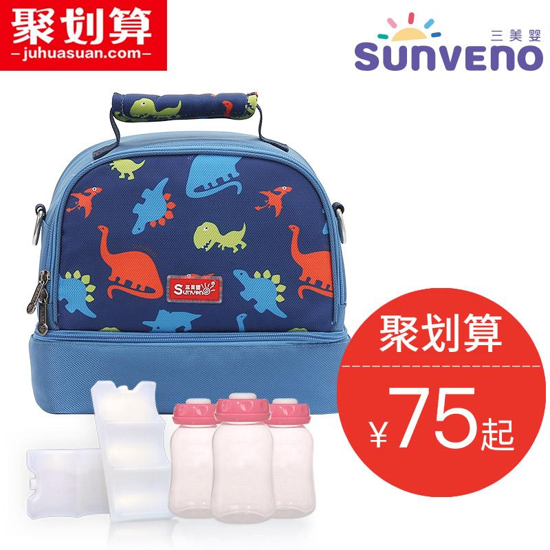 Три прекрасный младенец задний молоко пакет мать молоко сохранение пакет магазин молоко лед пакет на открытом воздухе многофункциональный синий лёд бутылочка для кормления магазин молоко мешок теплоизоляции мешок