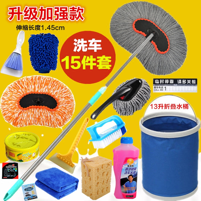 洗车拖把长柄伸缩蜡拖纯棉软毛刷子工具专用擦车洗车套装汽车用品