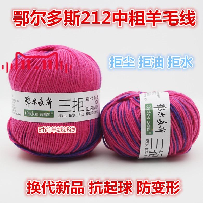 Handmade cashmere blended wool hat coat trousers doll handmade silk light