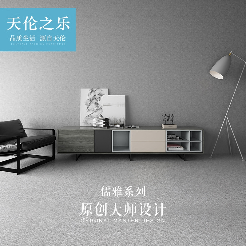 北欧电视柜茶几组合家具套装小户型迷你现代简约客厅实木电视柜
