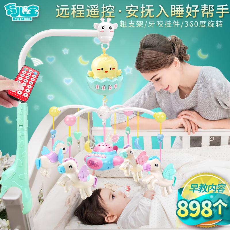 婴儿床铃音乐旋转摇铃0-3-6个月益智新生儿玩具女宝宝床头铃男孩