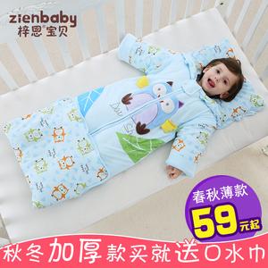 嬰兒睡袋秋冬季款純棉薄款可拆袖新生兒童睡袋春秋寶寶防踢被四季