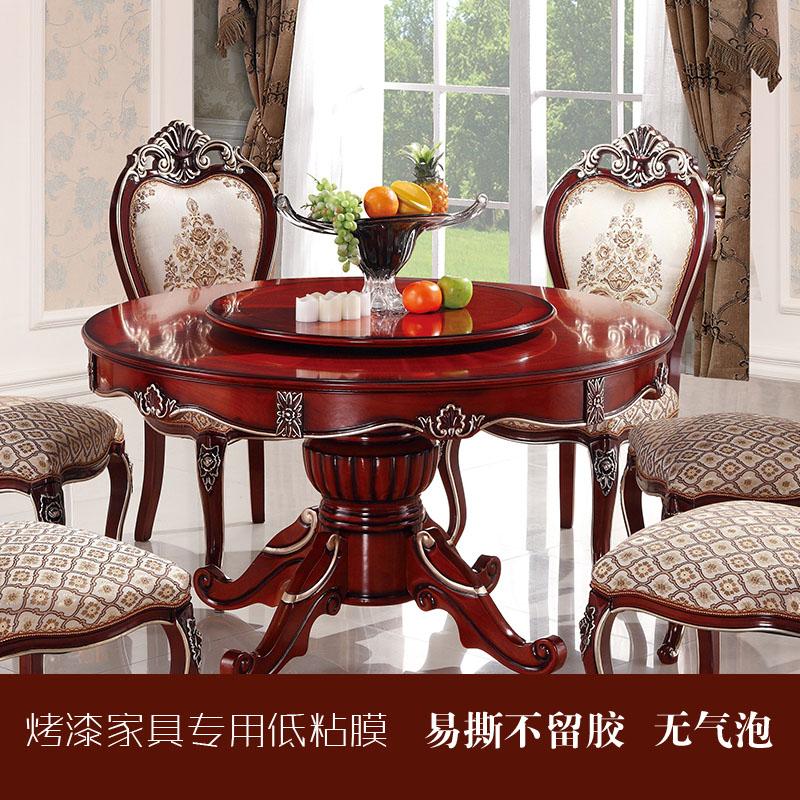 家居餐桌实木烤漆桌面家具贴膜大理石防油耐磨高温透明高清硅胶膜