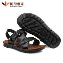 4131f6ee8b67 Dad sandals middle-aged and old men s sandals flip-flops Tower of leather  buckle