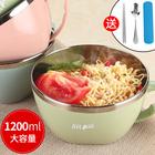 304不锈钢泡面碗带盖大号碗学生便当盒方便面碗宿舍碗筷套装大碗 13.9元