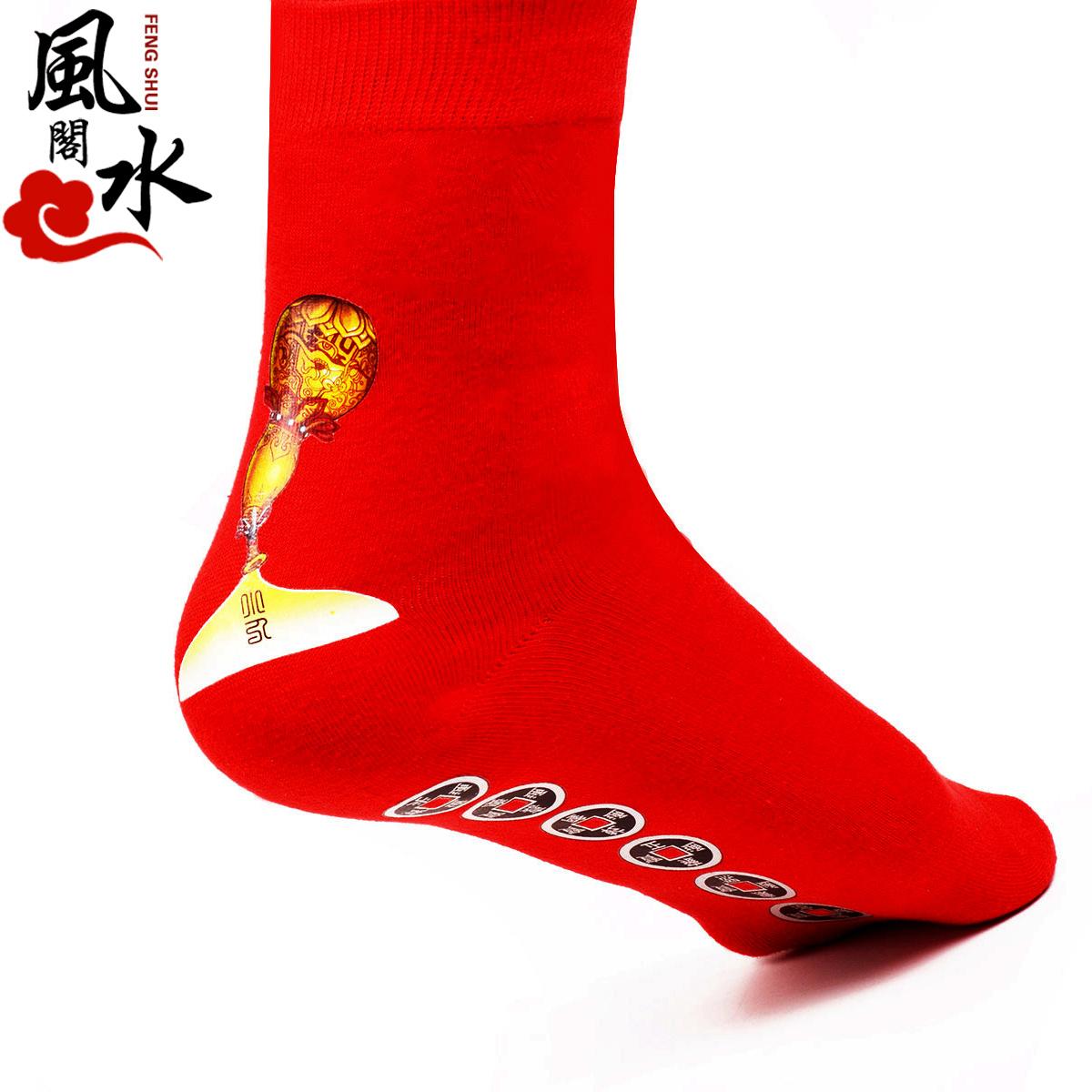風水閣2017丁酉雞年本命年紅襪子化太歲紅襪貔貅葫蘆招財樹男女款