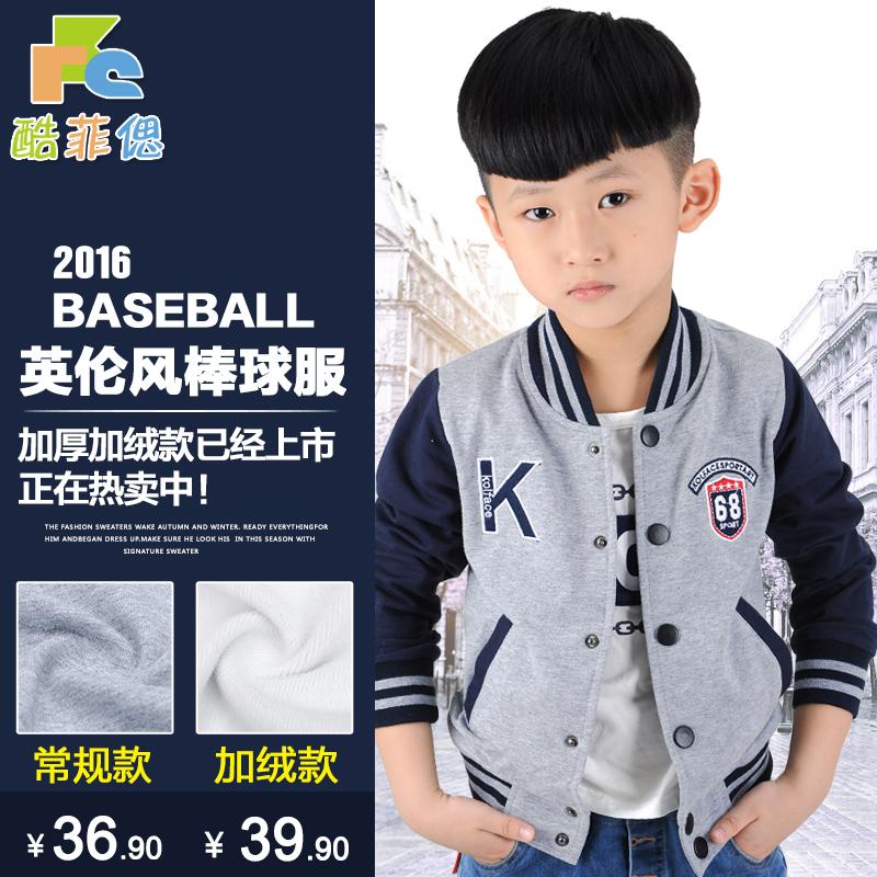 Цай 2016 осенью собирает мальчиков свитер джемпер новых Филипп утолщенной добавить вниз Пальто детское ребенка бейсбол равномерное