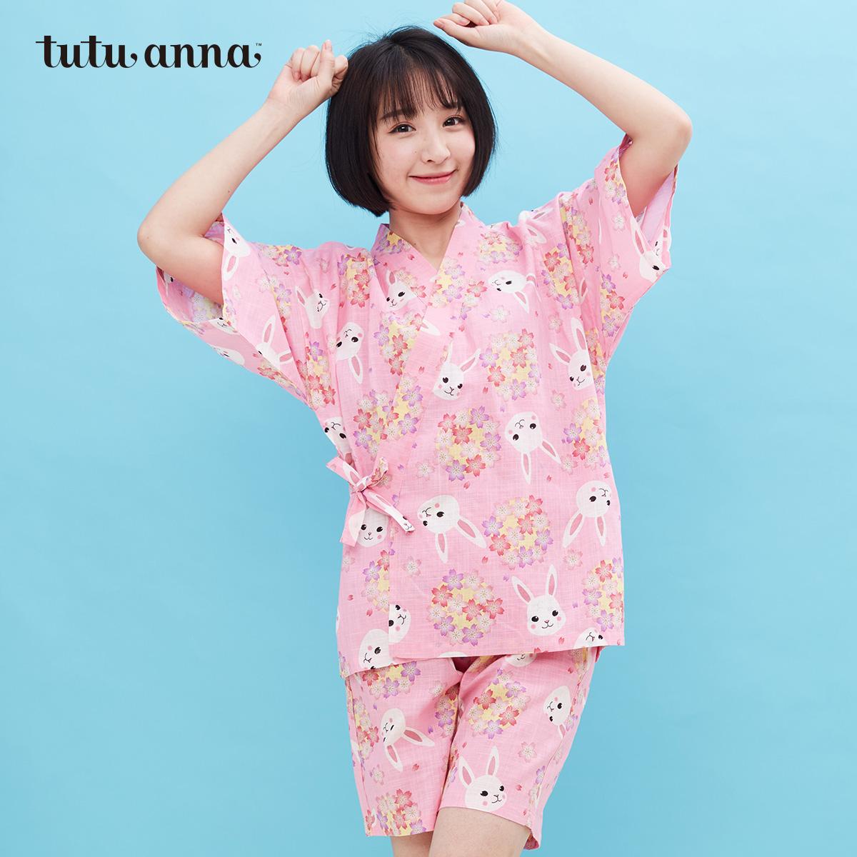 tutuanna和风甚平 日式睡衣和服套装 樱花萌兔浴衣家居服