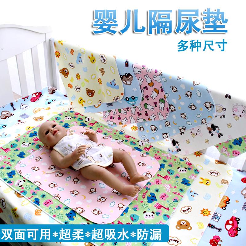 Теплый гнездо гнездо ребенок недоплачивают ребенок двойной тонкий водяной матрас медсестра подушка мыть ребенок герметичный подушка больше спецификация