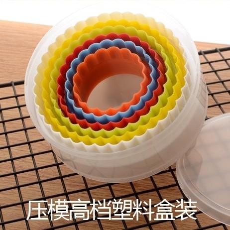 六合一圆形塑料压饺子皮模具 创意厨房DIY压饺子皮工具切面皮磨具