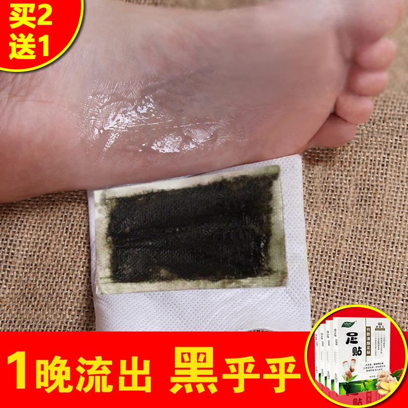 Подлинный старый пекин достаточно паста имбирь достаточно паста спальный бамбук уксус кроме нет полынь горькая точки акумодельуры мокрый поставить ноги мокрый газ достаточно паста
