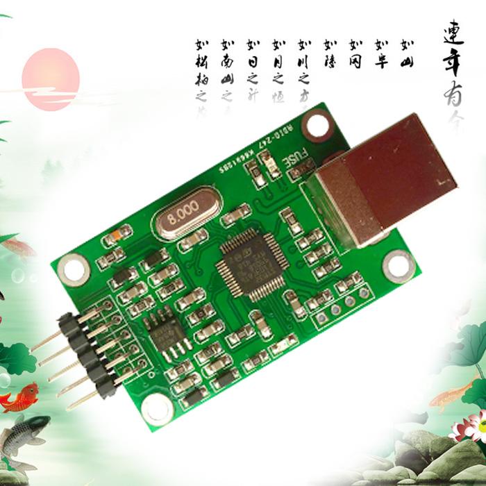YAV USB ADIO 信号采集模块电压电流采集2AI2DIO labview示波器
