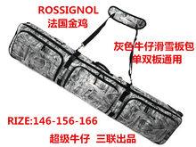 Снаряжение и экипировка > Спортивные сумки для скейтборда.
