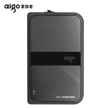 Aigo/ patriot HD816 (2T)