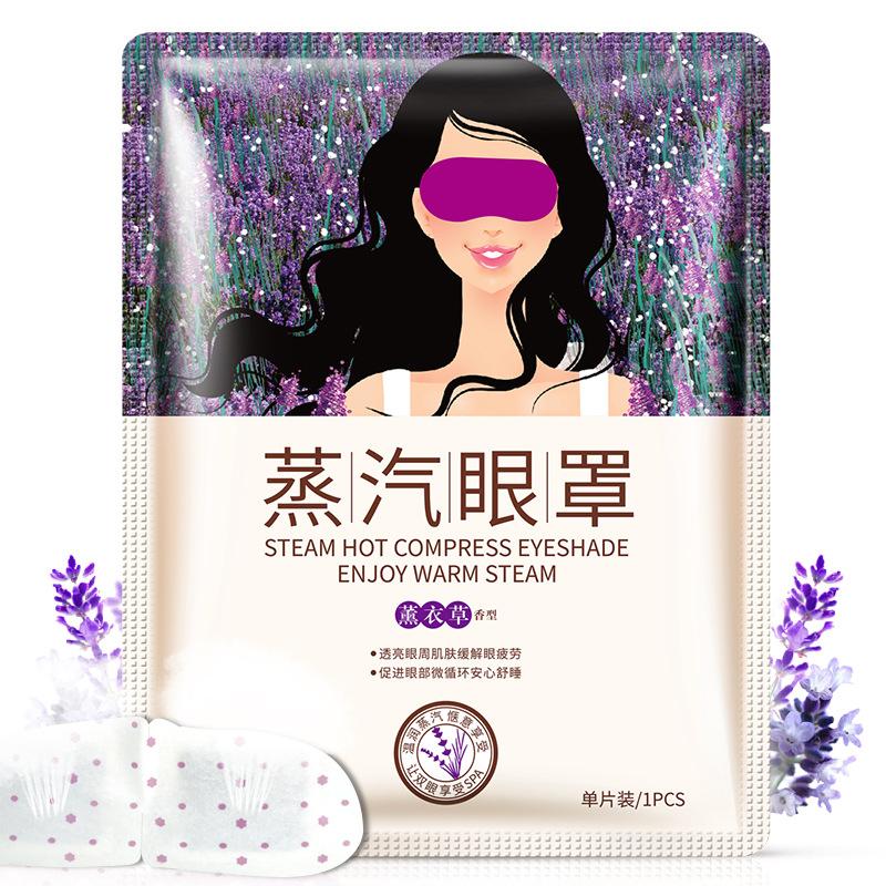 批 泊泉雅 蒸汽眼罩 薰衣草香型 眼部护理 眼膜眼贴眼罩 袋装一贴(非品牌)