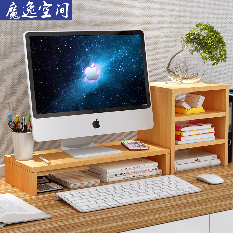 Компьютер дисплей офис рабочий стол рабочий стол повышать полка база стоять стол на клавиатура хранение подушка высокий стеллажи