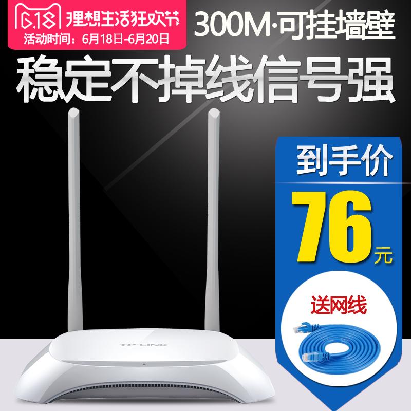 TP-LINK беспроводной маршрутизация устройство WIFI надеть стена король домой TPLINK высокоскоростной надеть стена умный свет хорошо утечка масло