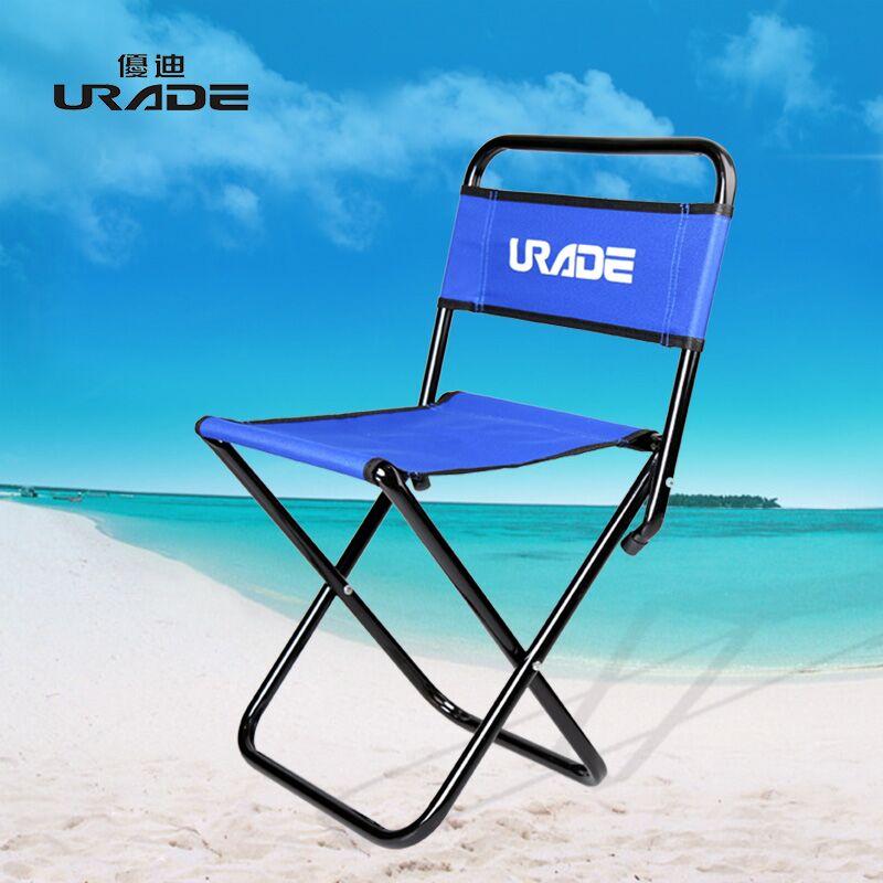 釣魚凳戶外折疊釣凳伸縮釣椅多 輕便攜垂釣椅子釣魚椅