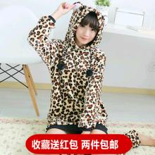 Qiu dong season women bathrobe leopard bear hooded nightgown leisurewear cartoon mink flannel gown to send set of legs