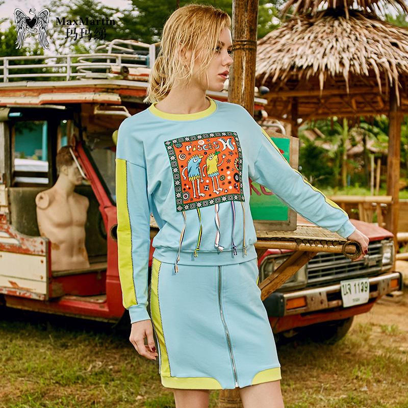 Мама TI Весна 2017 Новый стильный печатных патч Полиэстеровый костюм женский света медицинские связки хип платья двухсекционный