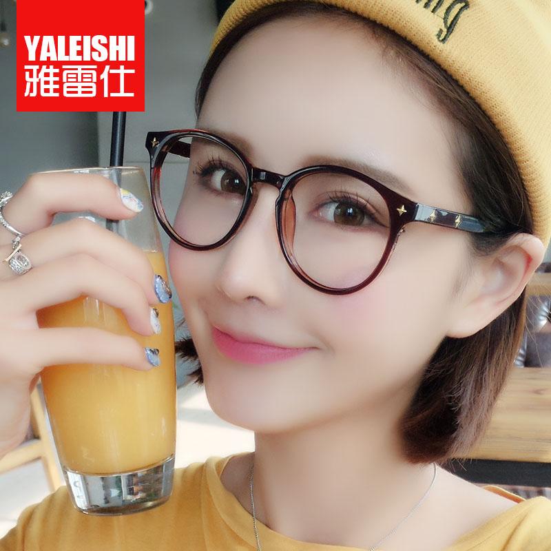 防輻射眼鏡女款平光鏡抗疲勞防藍光眼鏡男複古電腦護目鏡潮無度數