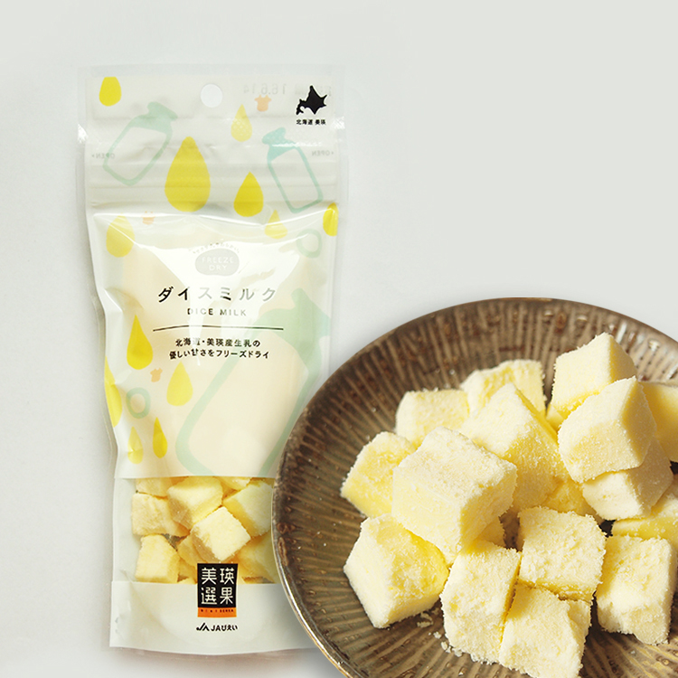 现货 日本北海道牛奶 美瑛選果 dice milk 生乳小方酥