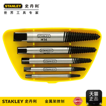 Stanley Tool 5 piece set broken wire extractor slider screw bad screw break screw extractor Set
