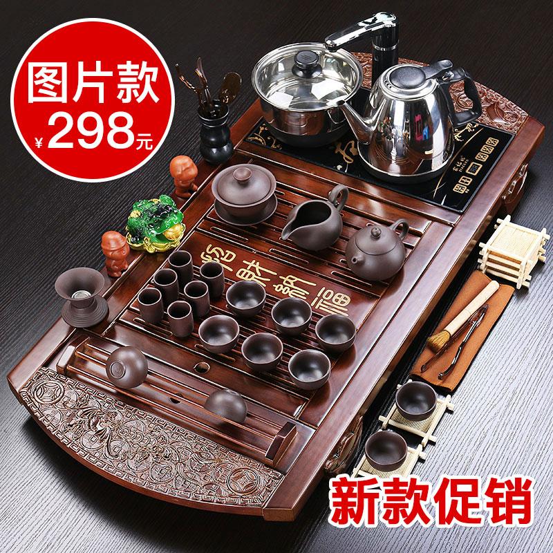 聚帙 茶具套裝 整套紫砂冰裂功夫茶具四合一電磁爐實木茶盤套