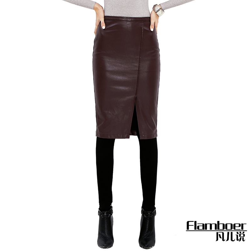 Leather skirt and skirt with hip and high waist irregular womens European station new pencil skirt in winter 2019