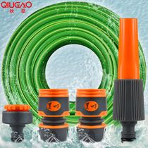 Water gun connector combination set horticultural pouring flower sunscreen explosion-proof plumbing household car Wash Cleaning hose Set