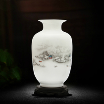 Jingdezhen Ceramics Small vase home decoration decoration flower arrangement dried flowers Chinese living room TV cabinet crafts