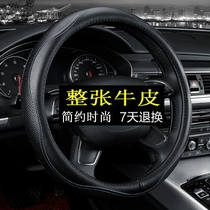 Leather steering wheel set Honda Accord front fan CRV xrv fit Civic Lingpai urv Crown Road Huibin zhi-free hand seam