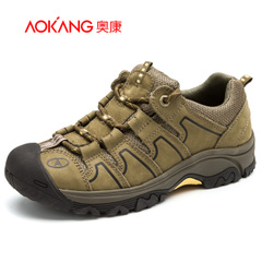 Aucom outdoor casual leather men's shoes fall 2015 the new Scrubs thick comfortable wear-resistant outdoor sports shoes