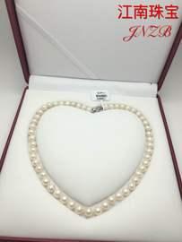 江南珠宝天然淡水珍珠半成品批发 8-9mm天然淡水珍珠近圆微瑕强光图片