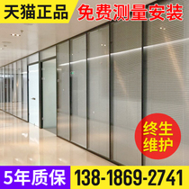 Suzhou High partition glass screen partition wall soundproof wall Office partition aluminum alloy double glass built-in Louver
