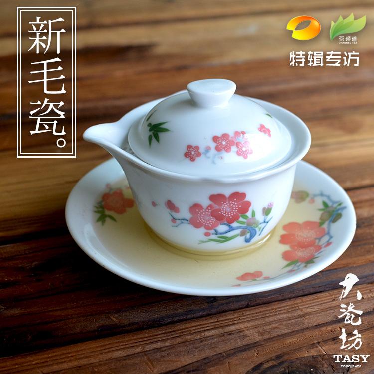 大瓷坊醴陵釉下五彩毛瓷高温手工绘制功夫茶具花面梅花手抓壶