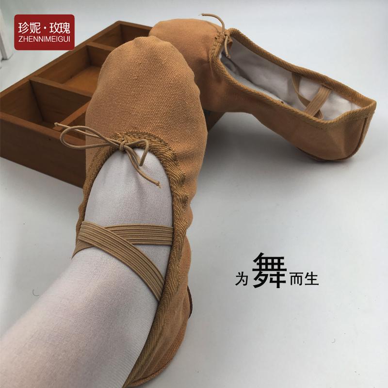 Для взрослых ребенок кошачий обувной гимнастика балет обувной практика гонг младенец женский мягкое дно йога обувной мальчиков девочки обувь