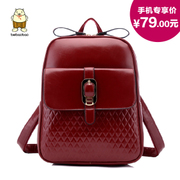 Northern leisure bag backpack bag brand fashion women rhombic Korean trend simplicity x