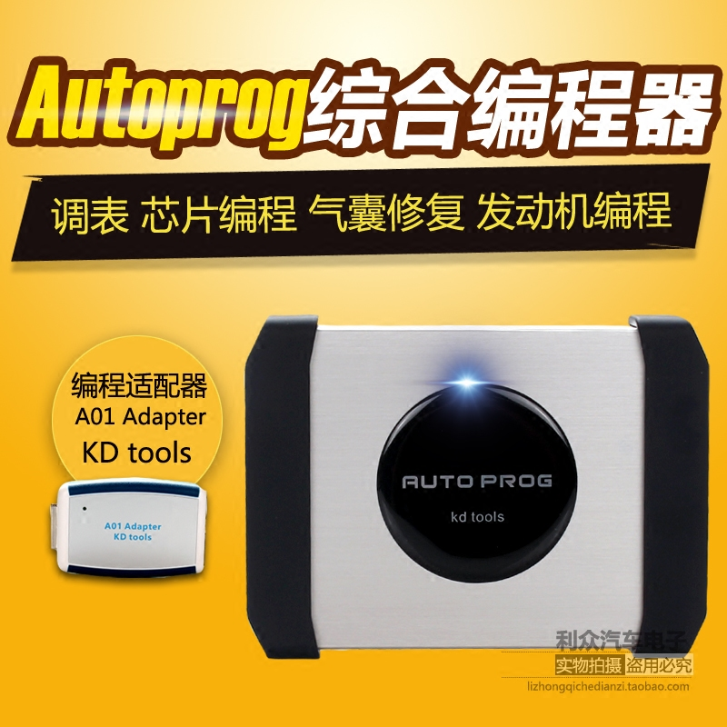 Подлинный AUTOPROG автомобиль компьютер данные компилировать путешествие устройство превышать AUTO200/300/500/NEC болтун перевод таблицы