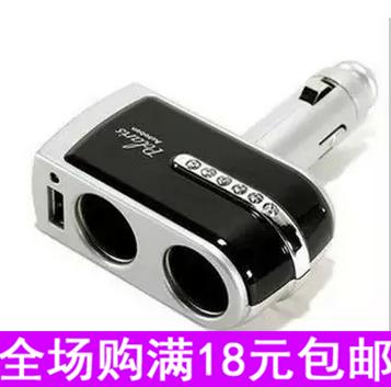 Автомобильный прикуриватель один для двух или трех автомобилей в супермаркете две розетки прикуривателя с USB автомобильное зарядное устройство