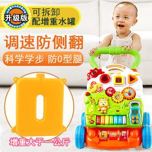 宝宝学步车手推车<span class=H>玩具</span>婴<span class=H>儿童</span>可调速防侧翻助步车6/7-18个月1岁