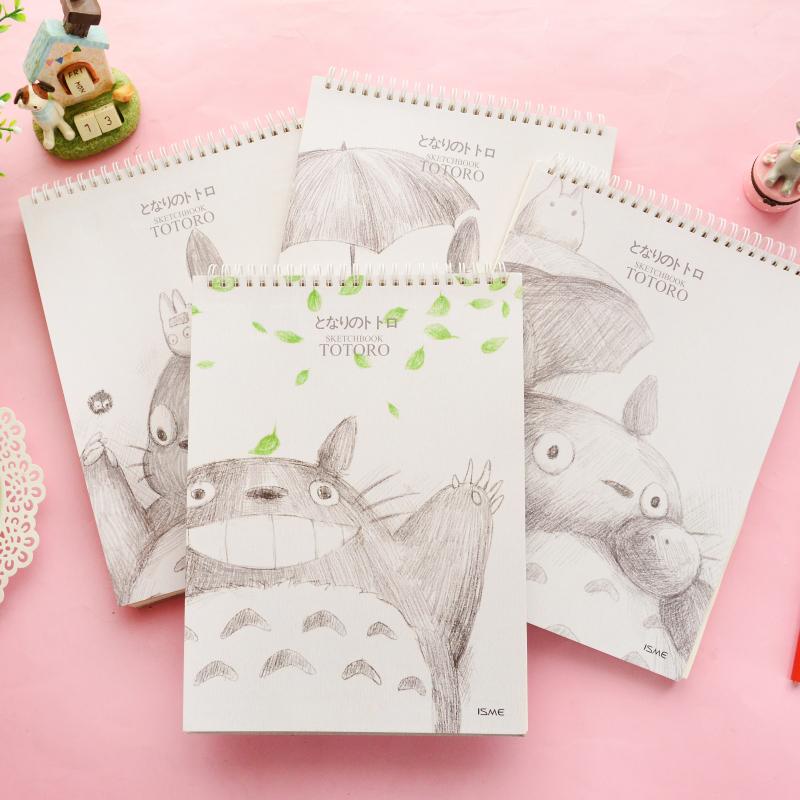 韩国文具龙猫A4素描本空白涂鸦本手绘画本速写本绘图写生本