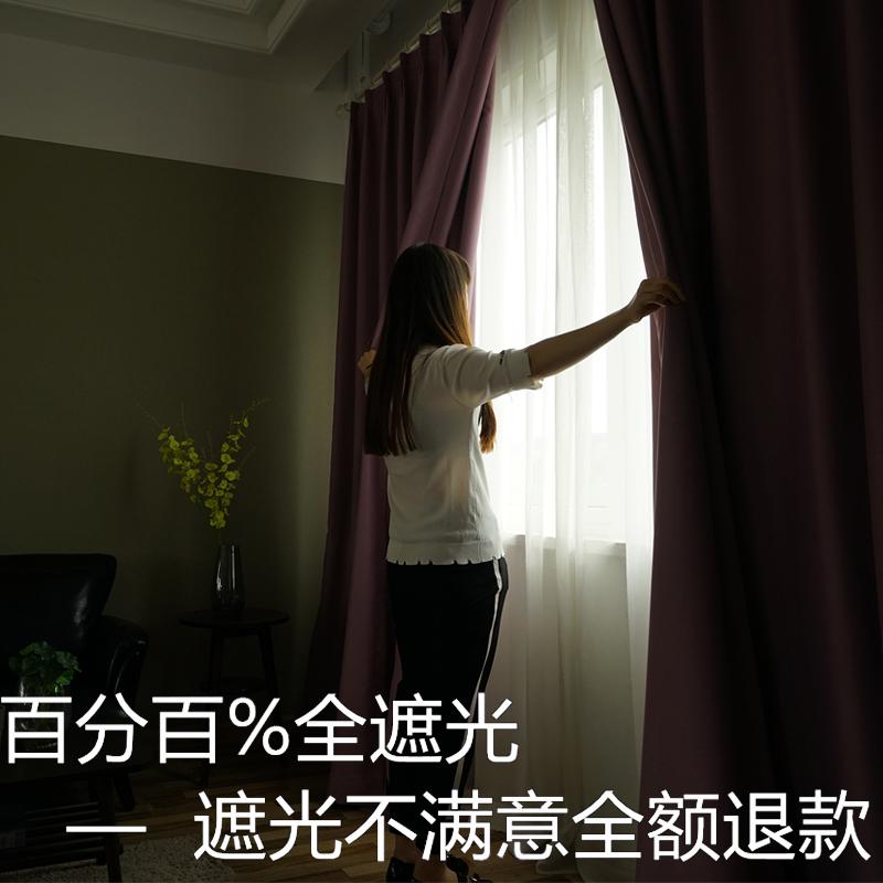 В тени занавес конечный продукт темно спальня самолет окно этаж окно балкон солнцезащитный крем изоляция затенение занавес затенение ткань