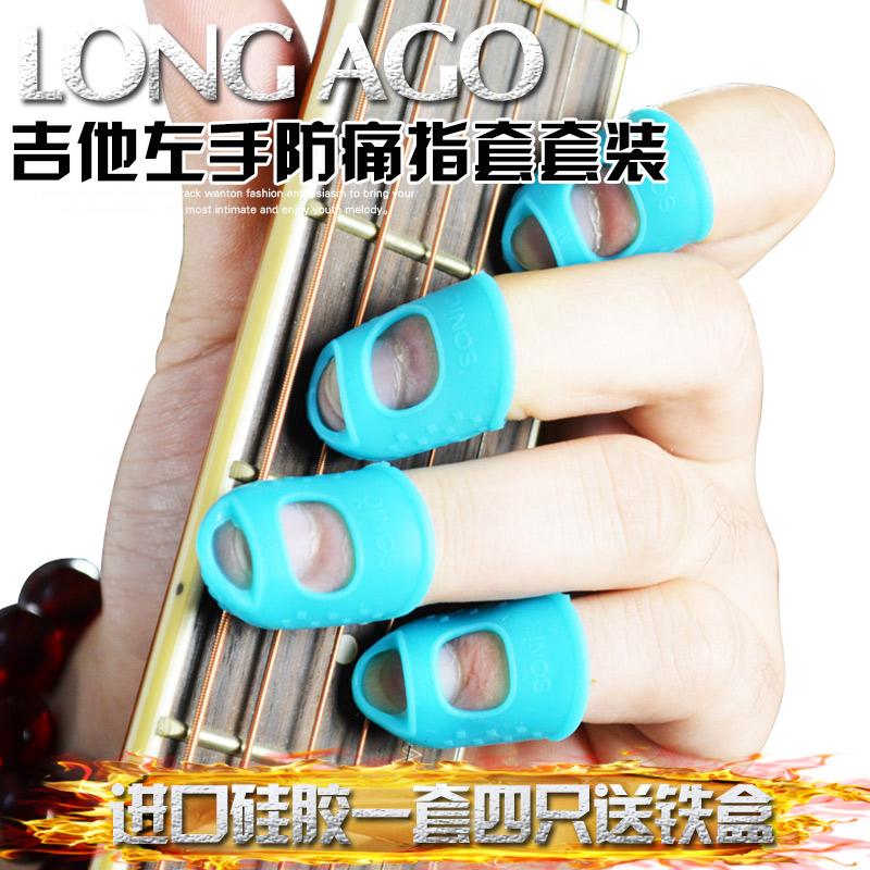 Гитарный палец для защиты пальца устанавливает наборы гитарных пальцев слева Ручной анти-больной палец, играющий на гитаре