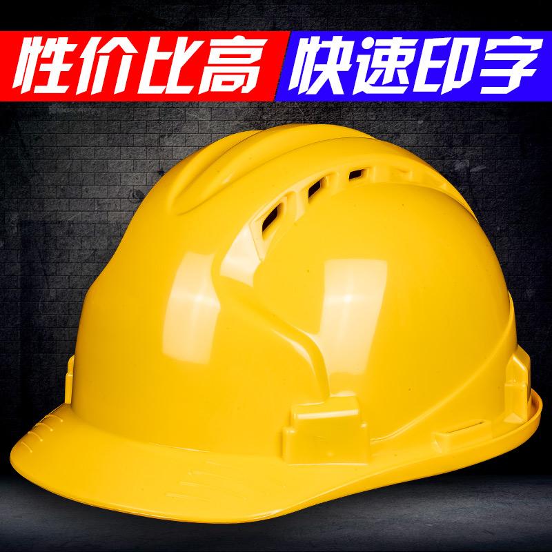 Abs безопасность крышка работа земля строительство воротник руководство электрик воздухопроницаемый безопасность шлем труд страхование здание инжиниринг печать зима мужчина