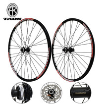 TAOK 27.5 inch Mountain wheel Group bicycle Central lock disc brake flower Drum wheel ring fast disassembly hub