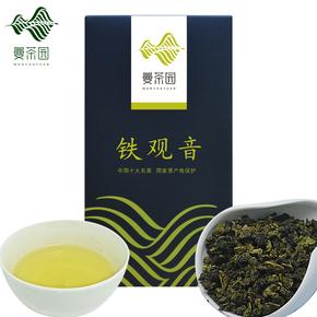 曼茶园2017春茶铁观音清香型250g
